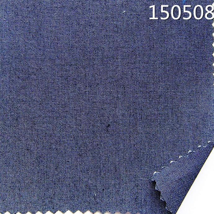 150508平纹纯兰精天丝牛仔裤面料