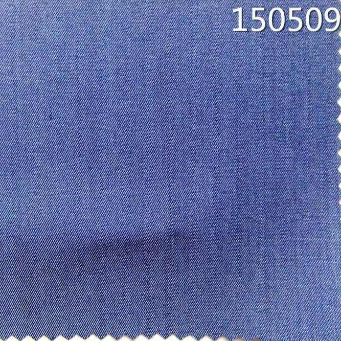 150509春夏粘棉牛仔衬衫面料