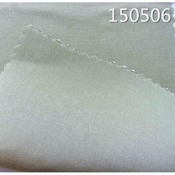 150506梭织平纹全莫代尔服装面料