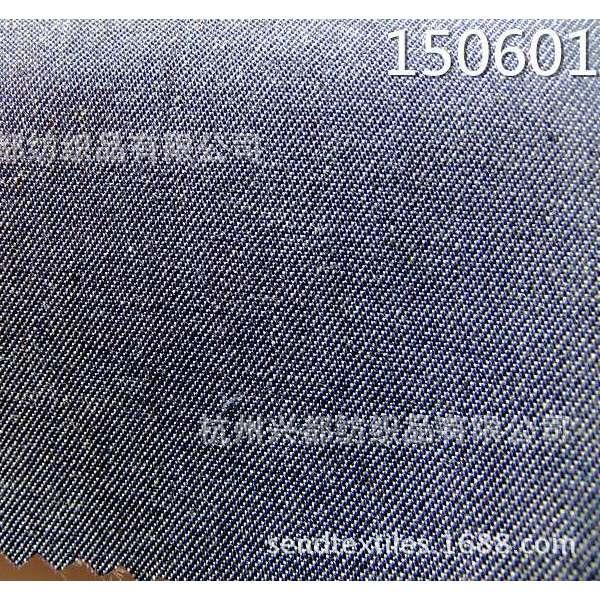 150601斜纹天丝棉牛仔面料