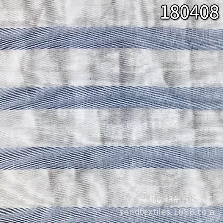 180408天丝人丝麻色织条纹布 平纹天丝色织条面料