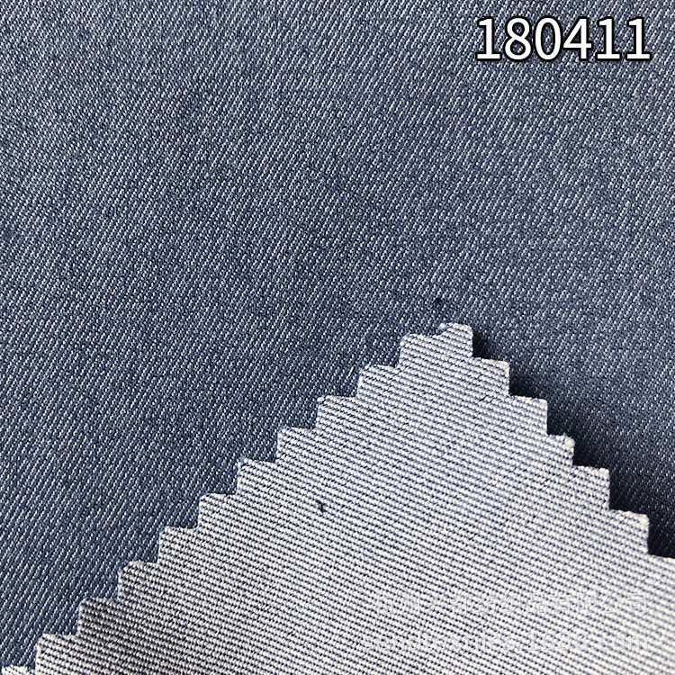 180411天丝涤弹力双色斜纹面料