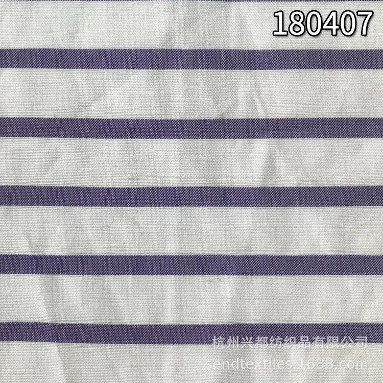 180407天丝麻人丝色织条 服装面料
