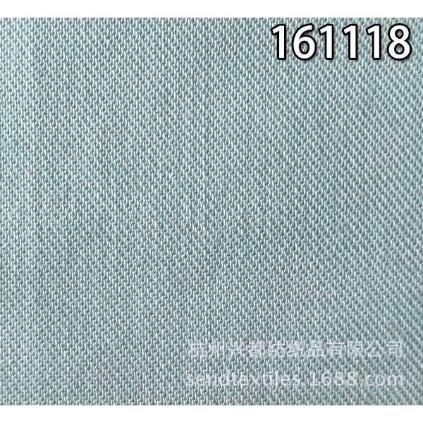 161118天丝绢混纺服装面料