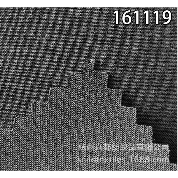 161119莱赛尔天丝绢丝混纺平纹面料