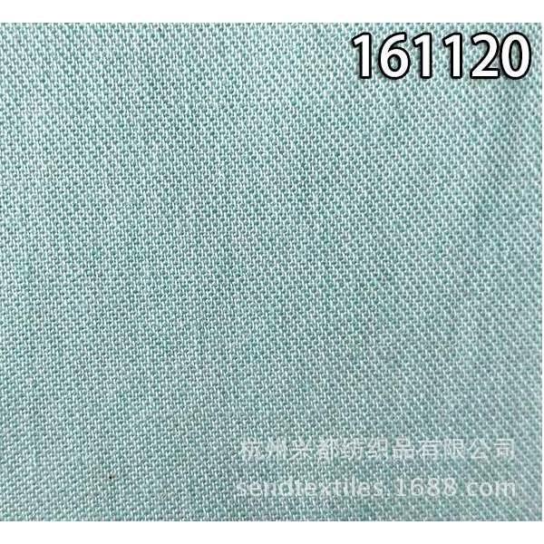 161120天丝棉绢混纺斜纹面料