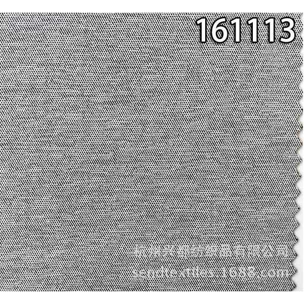 161113莫代尔黑白条涤弹力布