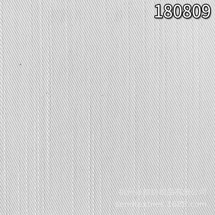 180809全人棉经竹节斜纹面料 人棉斜纹外套服装面料