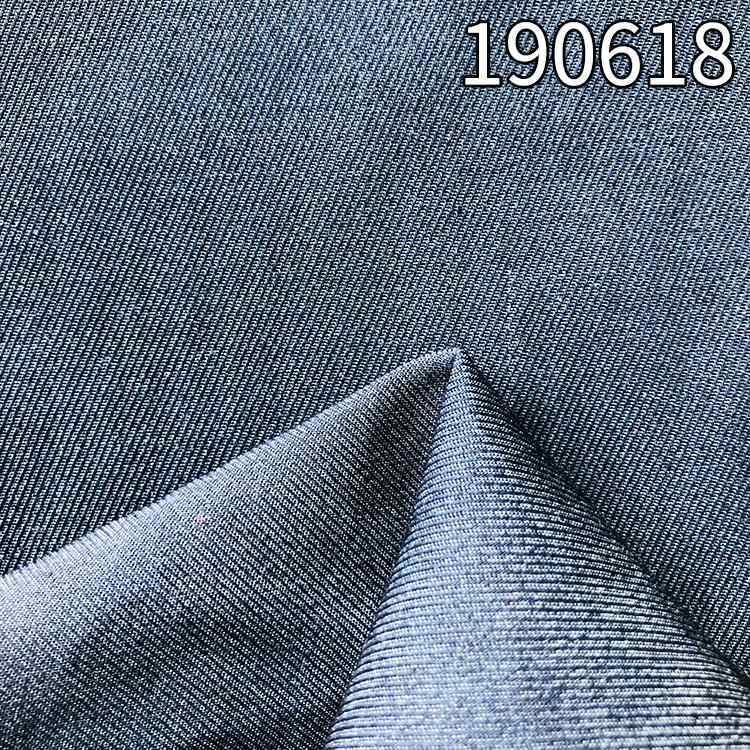 190618天丝涤人棉弹力牛仔面料 天丝TR纬弹骑兵斜面料