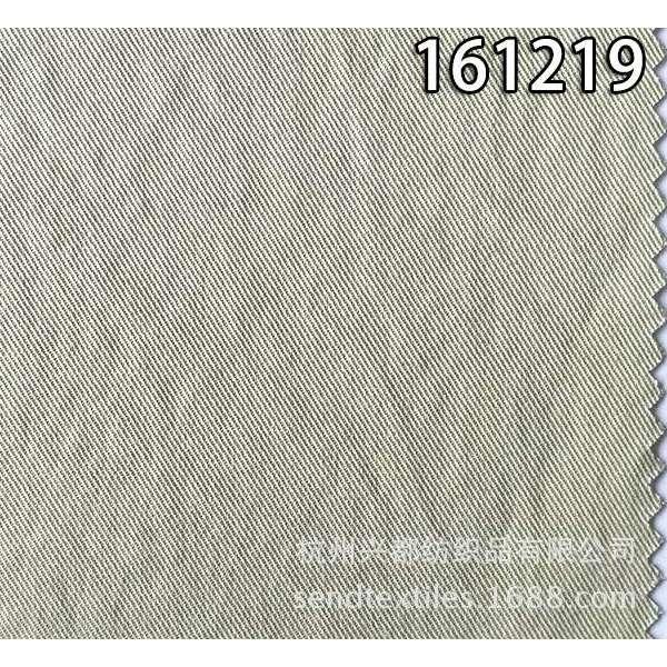 161219天丝棉纱卡交织混纺面料
