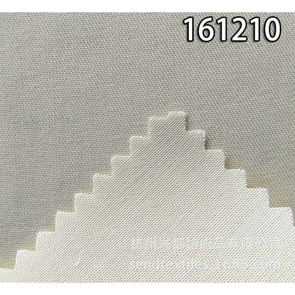 161210天丝人棉斜纹交织布 夏季女装面料