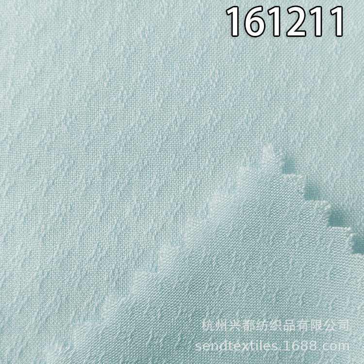 161211人棉天丝超薄提花面料
