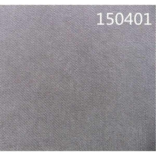 150401天丝面料供应商 斜纹纯天丝面料