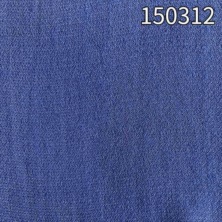 150312小提花加捻人丝人棉面料 春夏衬衫连衣裙面料