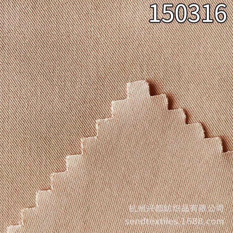 150316斜纹莫代尔涤纶弹力女装面料