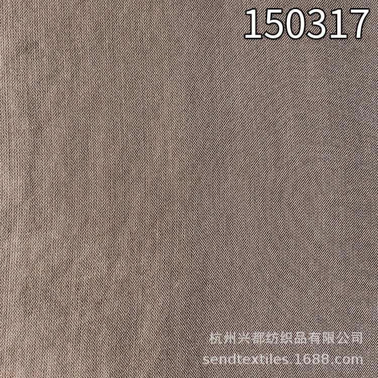 150317天丝人丝交织面料 春夏衬衫裤子面料