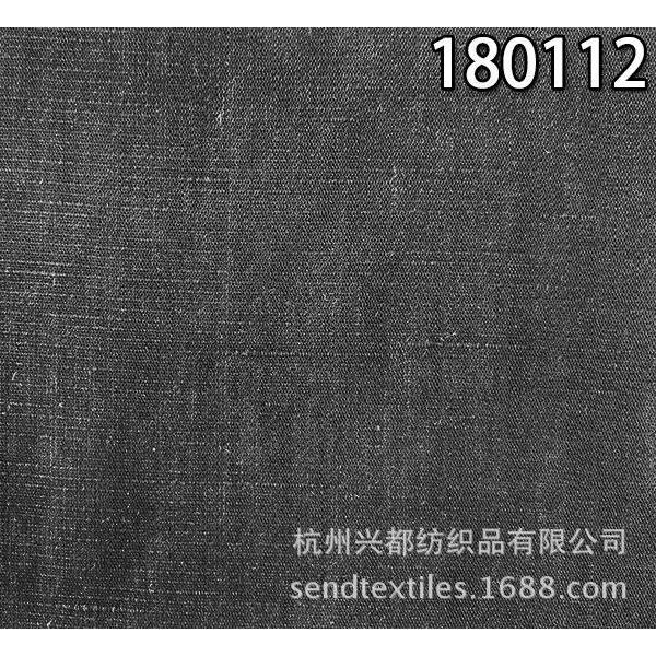 180112天丝麻交织面料 平纹莱赛尔天丝麻