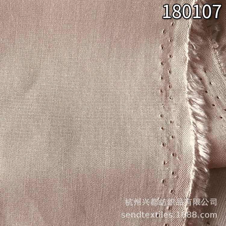 180107平纹天枢横条服装面料