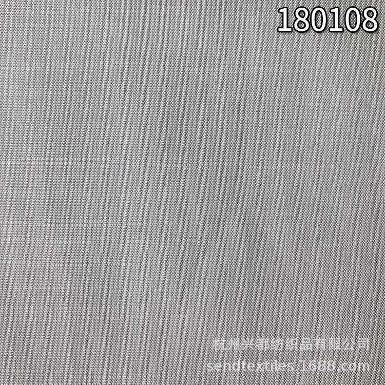 180108平纹天枢竹节面料