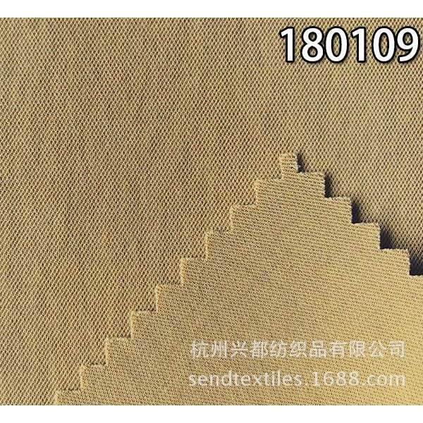 180109加捻人丝天丝T400斜纹面料
