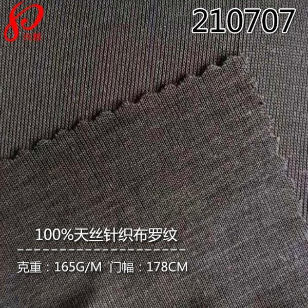 210707纯天丝罗纹  100%天丝莱赛尔针织天丝布