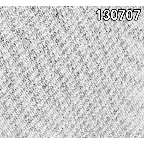 130707全人丝双层缎纹乔其布
