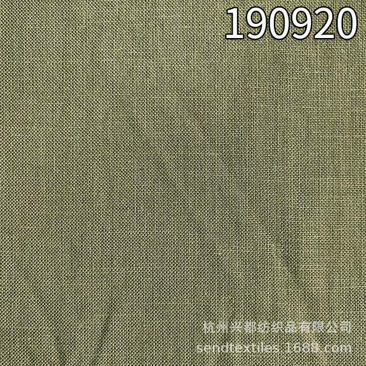 190920平纹天丝麻双经单纬面料 天丝麻外套风衣面料