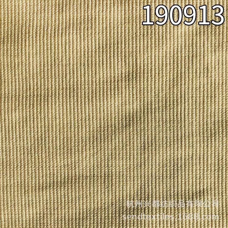 190913单丝涤人棉空扣 秋冬外套服装面料