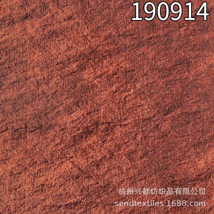 190914锦纶人丝面料含22%锦纶78%人丝面料 春夏连衣裙面料