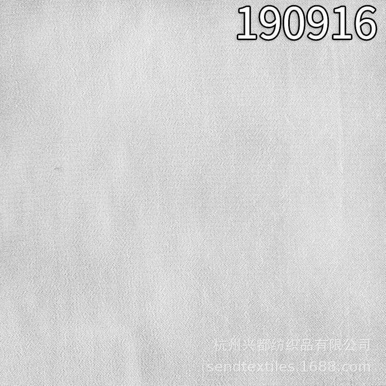 190916人造丝棉 人丝电力纺面料 春夏休闲女装面料