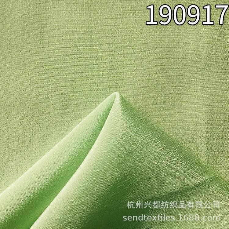 190917人丝电力纺面料 全人造丝 夏季服装面料