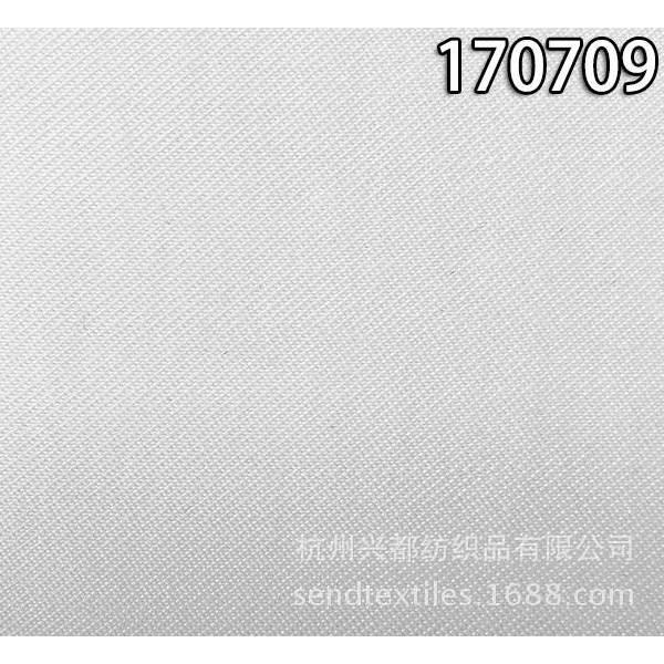 170709涤单丝莫代尔斜纹面料