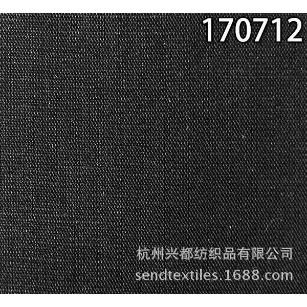 170712天丝麻平纹休闲女装面料