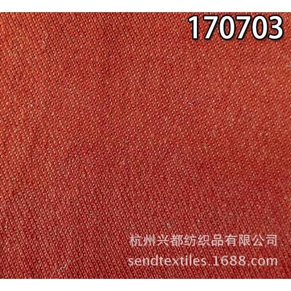 170703莱赛尔棉弹力裤子面料