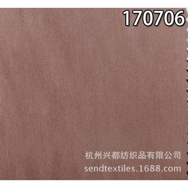 170706天丝尼龙弹力布 斜纹时装面料