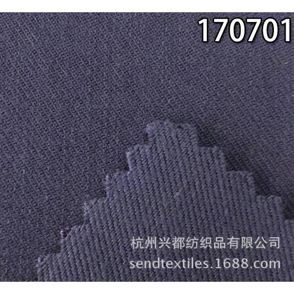 170701莱赛尔天丝棉弹力斜纹面料