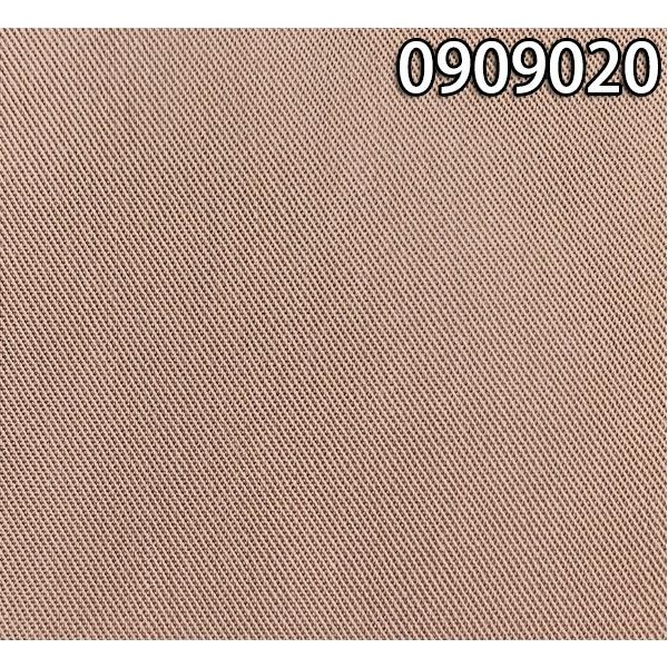 090902030S纯天丝斜纹面料