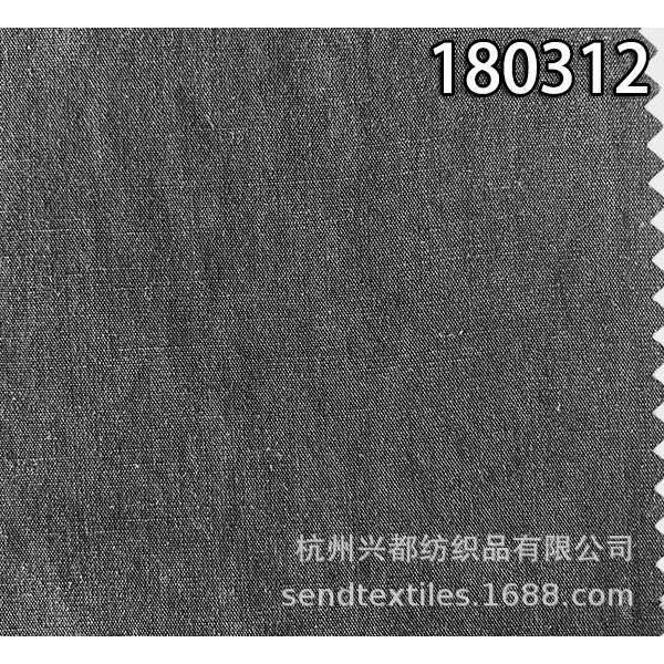 180312天丝平纹莱赛尔麻交织面料