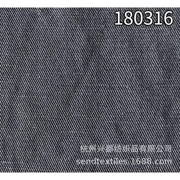 180316天丝麻斜纹布  中高档天丝面料