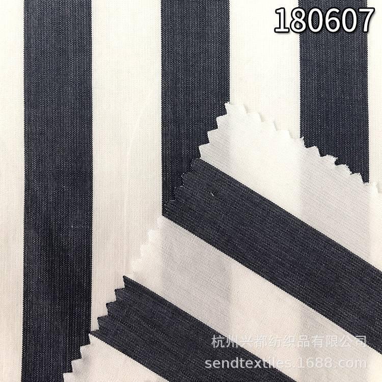 180607天丝色织粗竖条纹 春夏时装衬衫工作服布料