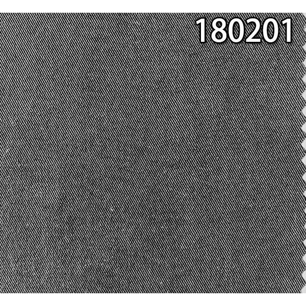 180201纯天丝弹力布 斜纹天丝外套面料