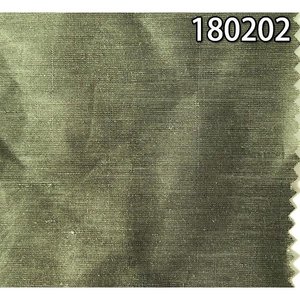 180202锦纶天丝麻面料 平纹锦天丝亚麻布