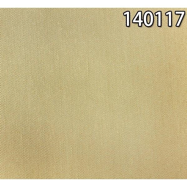 140117天丝T400交织面料 50S*75D斜纹天丝面料