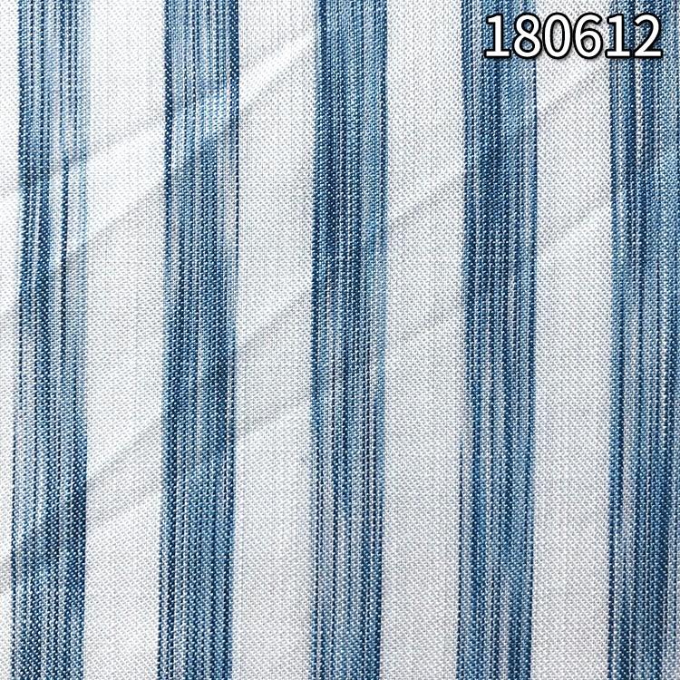 180612 天丝竹节段染色织条子