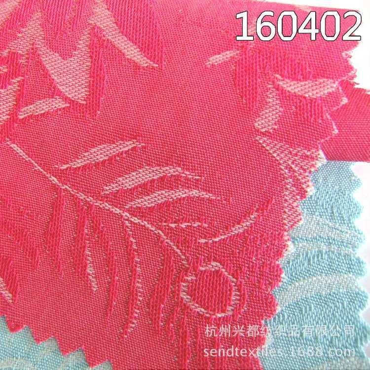 160402人棉涤面料 春夏薄款外套