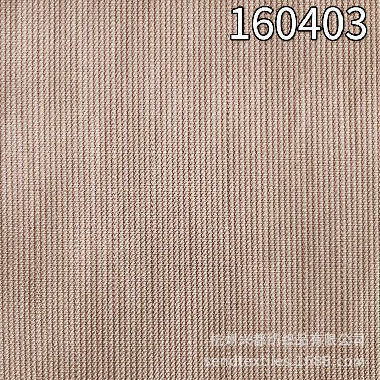 160403灯芯条天丝棉面料 提花裤子面料