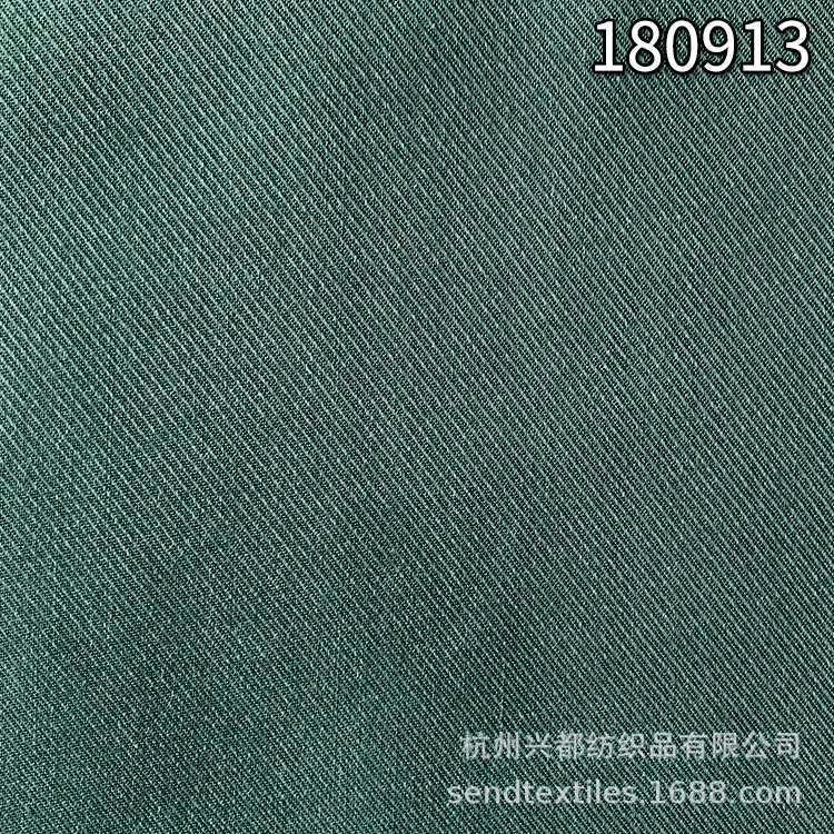 180913天枢骑兵斜面料 天丝人棉斜纹面料