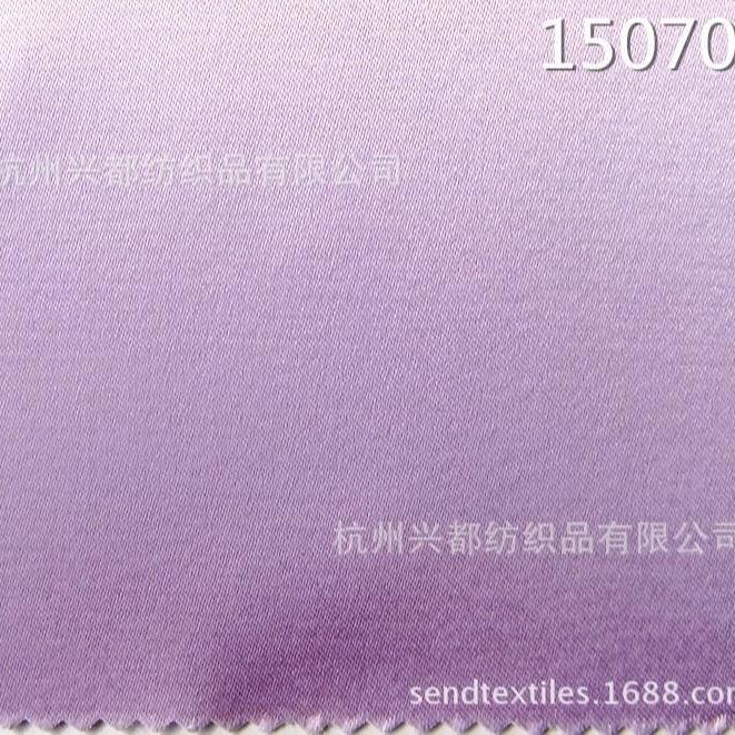 150704高档女装八枚缎人丝棉面料 人造丝