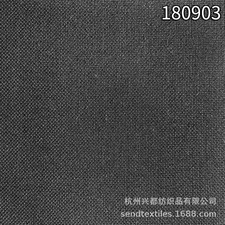 180903人棉菠萝格面料 菠萝格提花布 全人棉外套服装面料