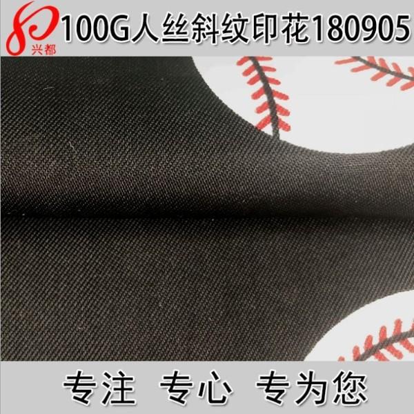 180905全人丝斜纹面料 数码印花人丝右斜 时尚春夏女装